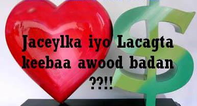 jaceylka-iyo-lacagta1